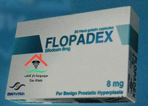 التحذيرات الهامة لدواء فلوبادكس Flopadex