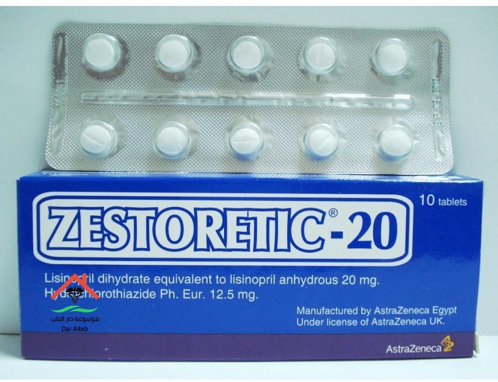 Photo of زيستوريتك 20 Zestoretic-20 tablet لعلاج ضغط الدم المرتفع