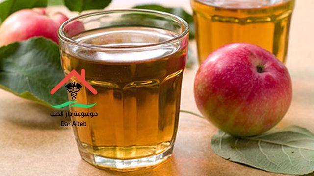 فوائد عصير التفاح