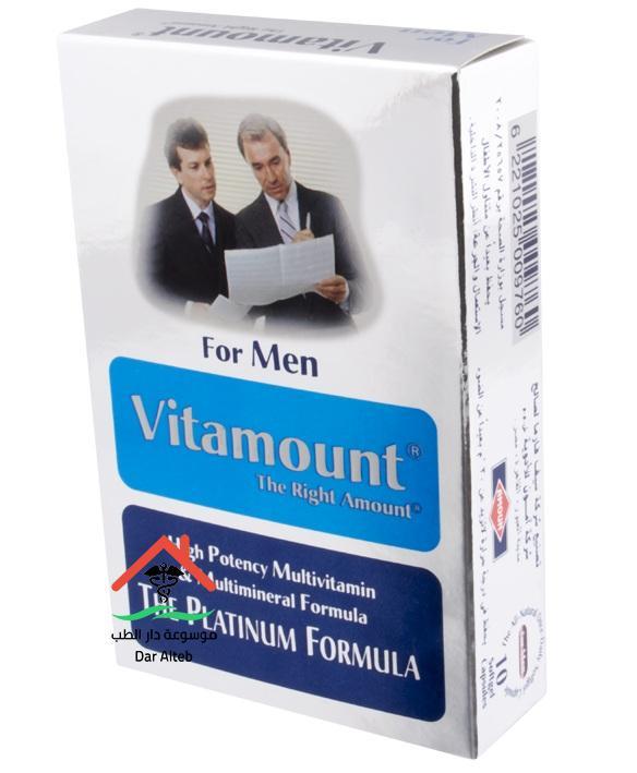 موانع إستخدام هذا الدواء