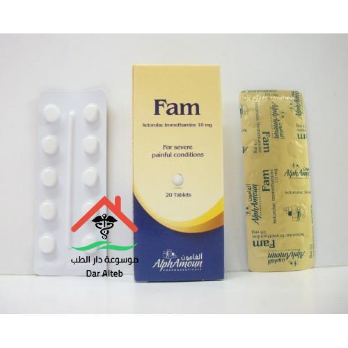 Photo of فام اقراص وأمبول Fam Ampoules مسكن قوى