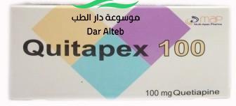 دواعي إستعمال دواء كويتابكس