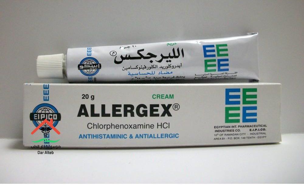Photo of الليرجيكس أقراص كريم Allergex Tablets لعلاج الحساسية
