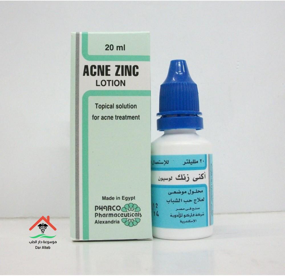 Photo of أكني زنك Acne zinc محلول الآثار الجانبية وطريقة الاستعمال