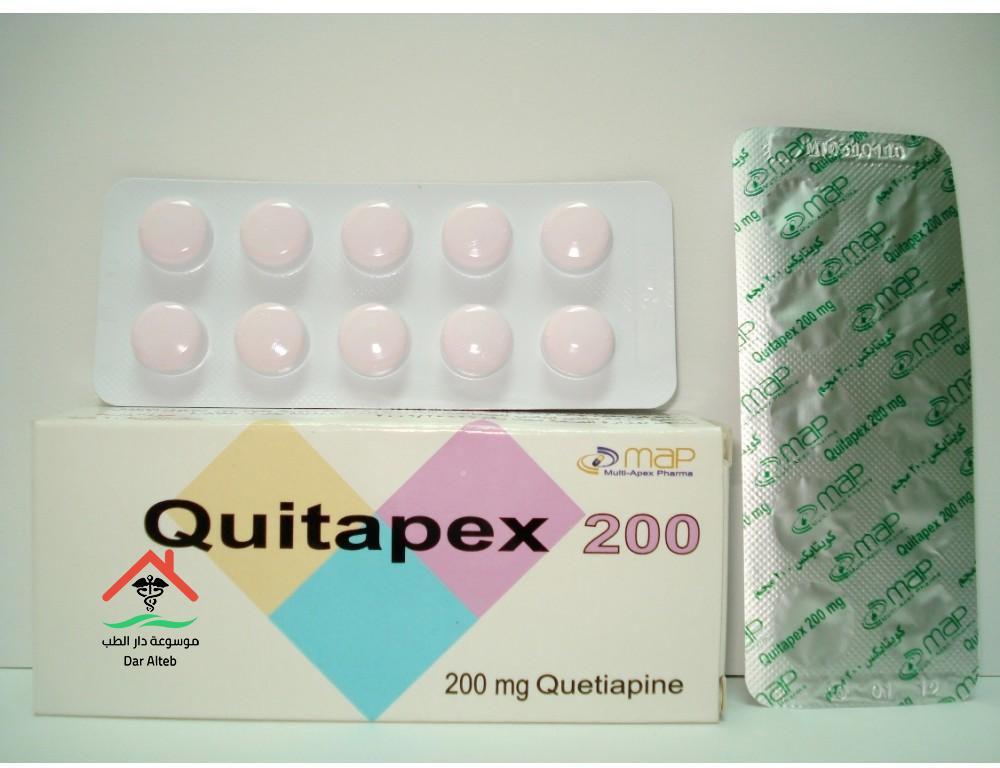 الآثار الجانبية لدواء كويتابكس