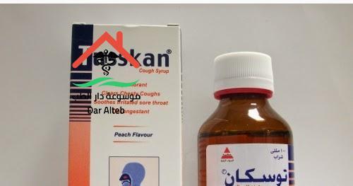 Photo of توسكان Tusskan شراب طارد للبلغم ومهدىء للسعال