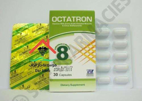 Photo of دواء أوكتاترون Octatron دواعي الاستعمال والجرعة