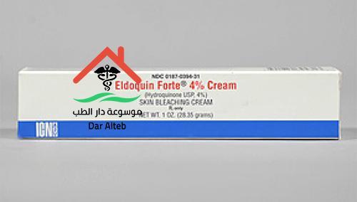 Photo of الدوكين فورت كريم Eldoquin forte Cream لعلاج تصبغ الجلد