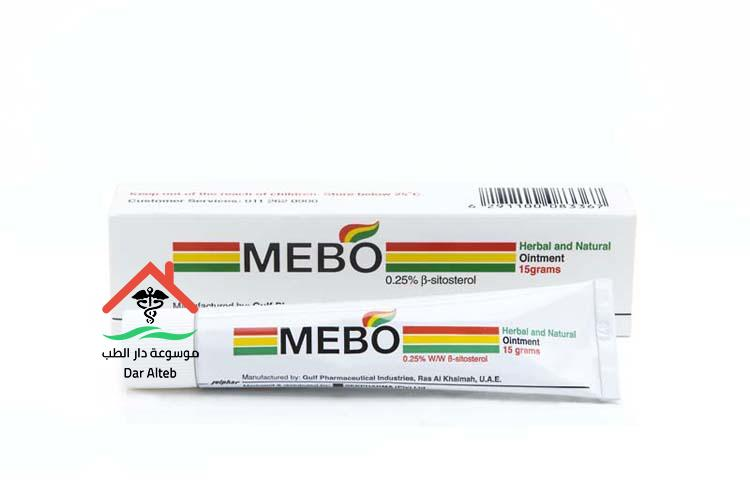 Photo of مرهم ميبو Mebo Ointment لعلاج الحروق والندبات والكلف