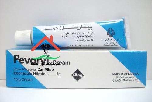 Photo of بيفاريل كريم Pevaryl Cream لعلاج الالتهابات الجلدية الفطرية