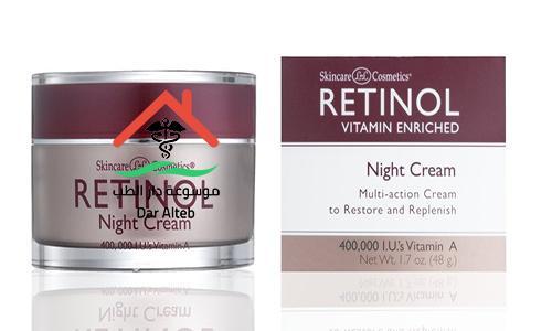 ريتينول كريم Retinol Cream
