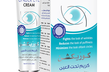 كوريكشن كريم Correction Cream
