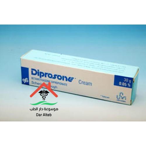 ديبروزون كريم Diprosone Cream