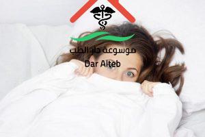 علاج عدم النوم بسبب السحر والأرق والصداع المستمر