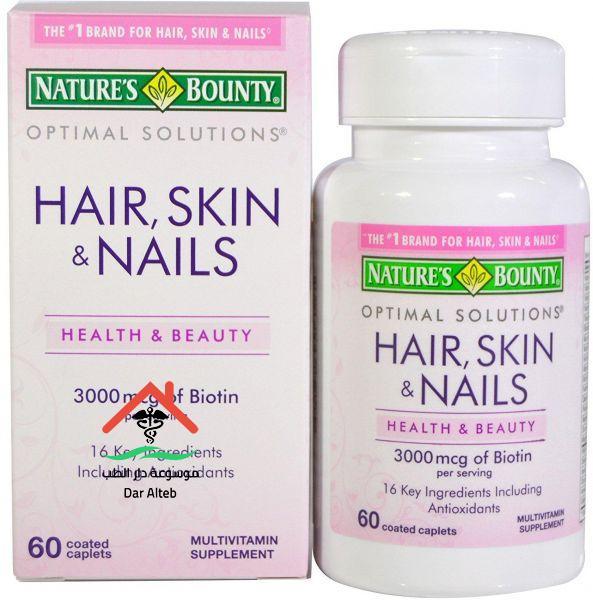 Photo of اضرار حبوب hair skin nails على الاظافر والشعر والصحة