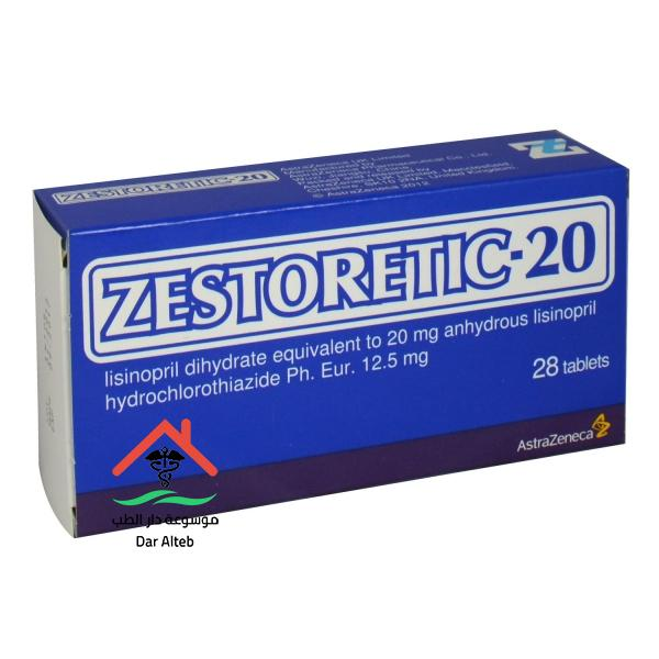 زيستوريتك 20 Zestoretic-20 tablet