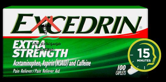 إكسيدرين أقراص Excedrin Tablets