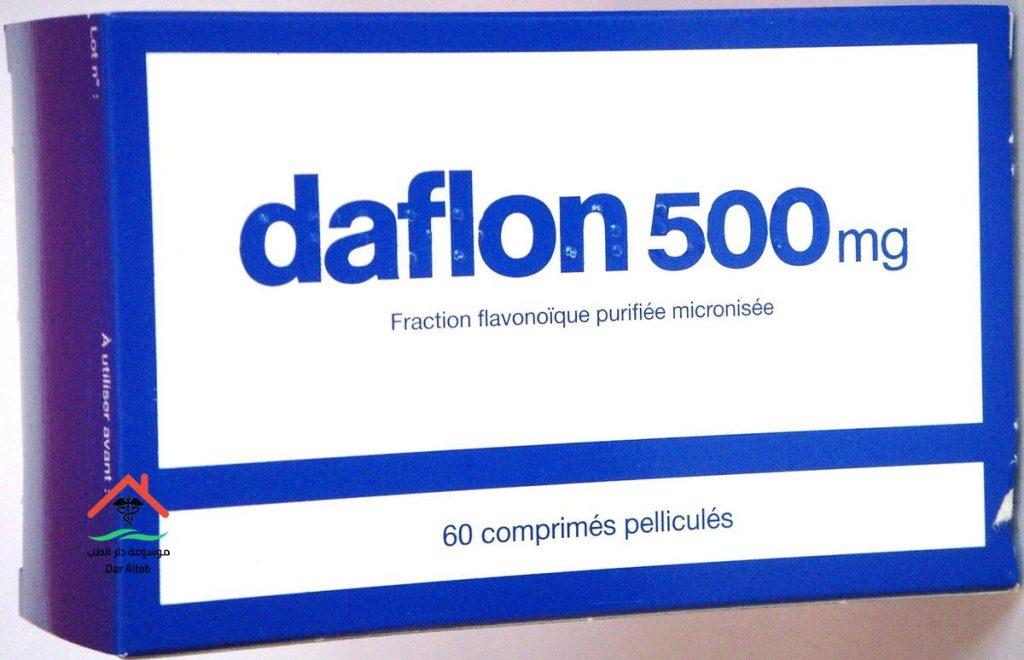 Photo of أضرار دافلون 500 الخاص بتقوية الشعيرات الدموية