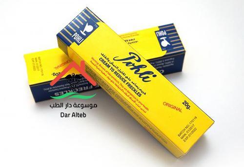 Photo of بوهلي كريم Pohli Cream لتفتيح البشرة