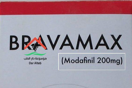 Photo of برافاماكس Bravamax منشط للجهاز العصبى