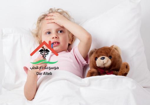 ارتفاع درجة حرارة الاطفال اهم اسبابها والعلاج
