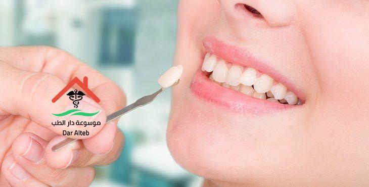 Photo of تركيبات الأسنان الإيماكس