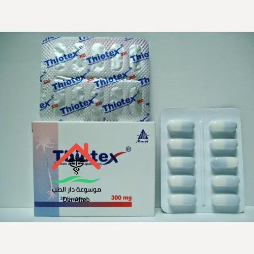 Photo of دواء ثيوتكس Thiotex لعلاج التهاب الاعصاب
