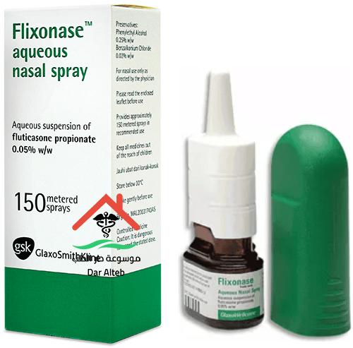 Photo of فليكسونيز  Flixonase لعلاج التهابات واحتقان الأنف