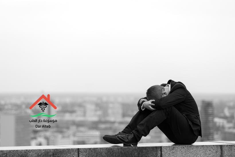 Photo of علاج الاكتئاب المزمن البسيط وما هي أعراضه وأسباب الإصابة به