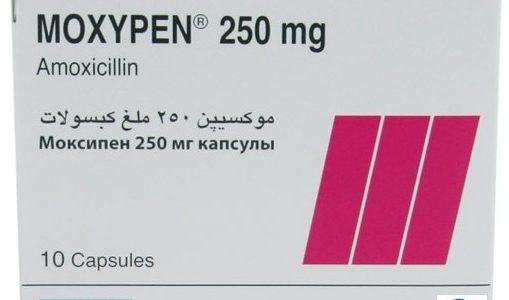 دواء موكسيبن Moxipen مضاد حيوى