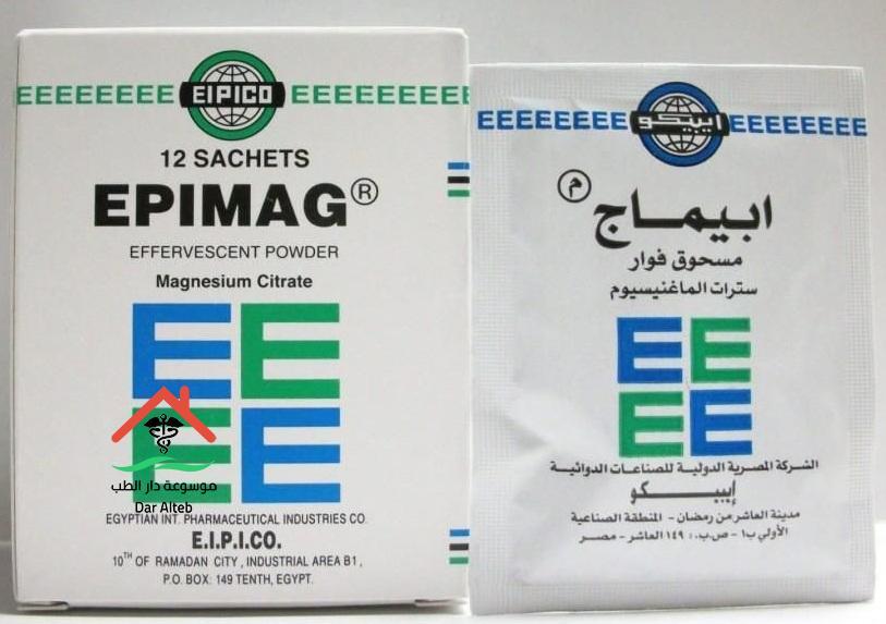 إبيماج Epimag فوار الجرعة ودواعي الاستعمال