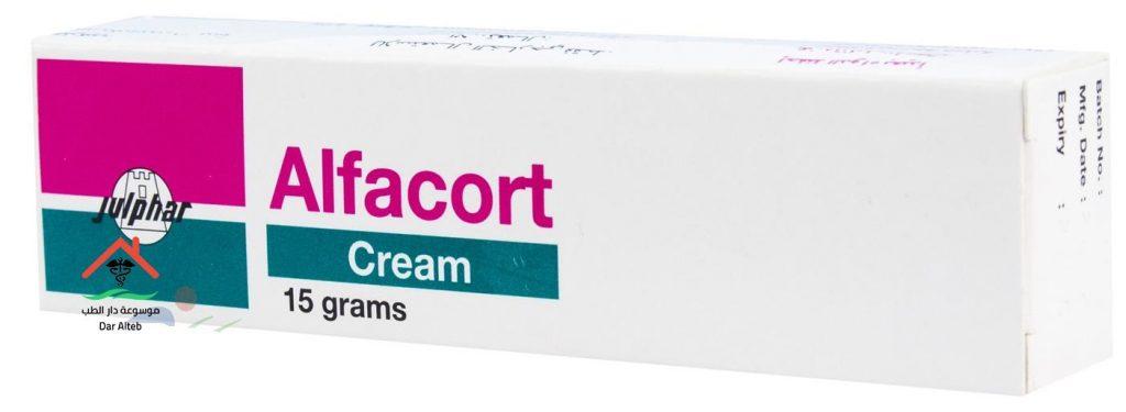 الفاكورت Alfacort كريم ومرهم لعلاج الحساسية والحكة