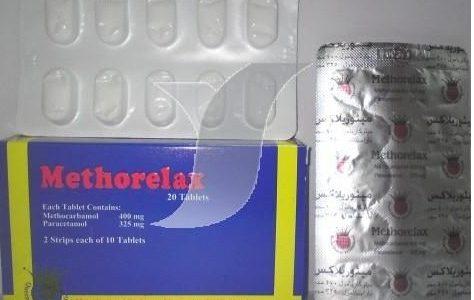 ميثوريلاكس Methorelax الجرعة والآثار الجانبية