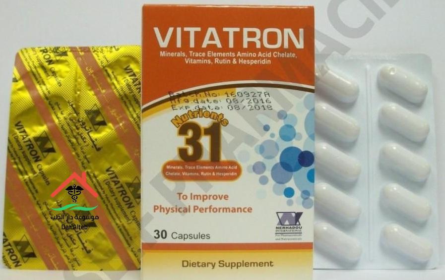 دواء فيتاترون Vitatron كبسول الجرعه ودواعى الاستعمال