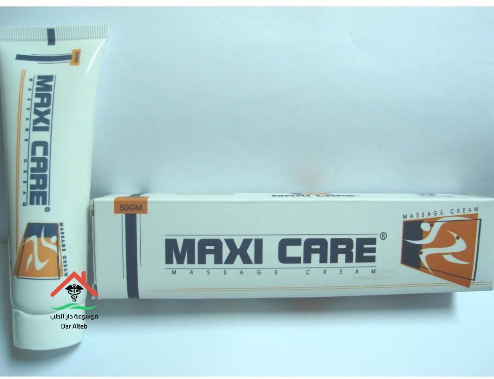 Photo of كريم Maxi Care لعلاج التهابات المفاصل الجرعة والآثار الجانبية