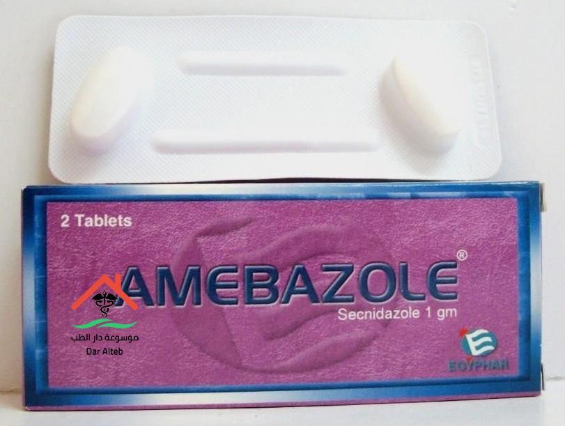 Photo of أميبازول Amebazole أقراص لعلاج حالات الأميبا الحادة