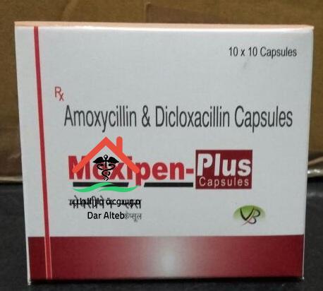 الجرعة وطريقة استعمال دواء موكسيبن Moxipen: