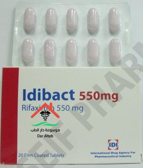 الآثار الجانبية لدواء إديباكت IDIBACT
