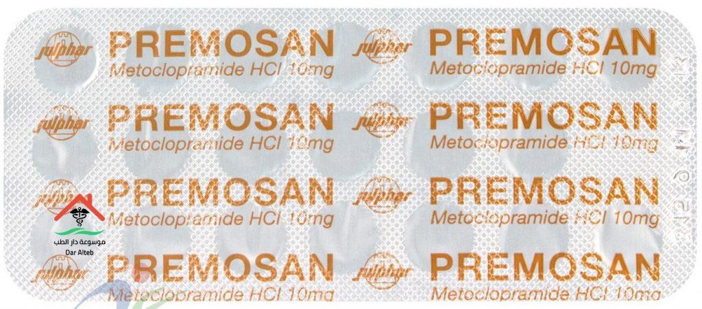الآثار الجانبية لدواء بريموزان Premosan
