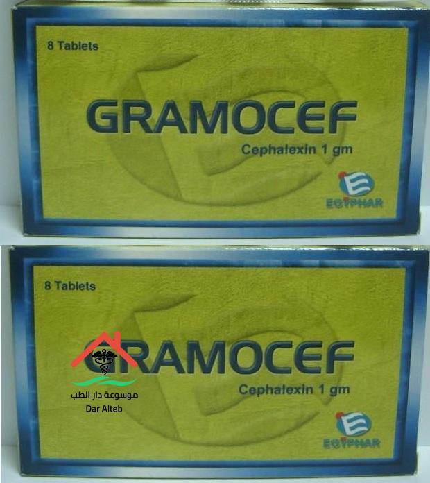 الآثار الجانبية لدواء جراموسيف
