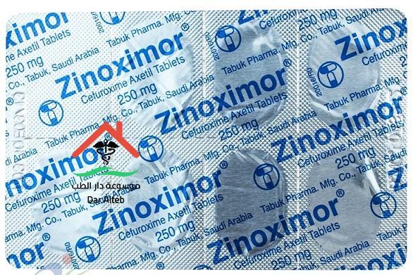 الآثار الجانبية لدواء زينوكسيمور Zinoximor