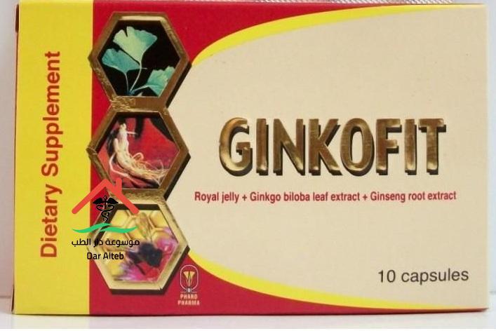 الآثار الجانبية لإستعمال دواء جنكوفيت