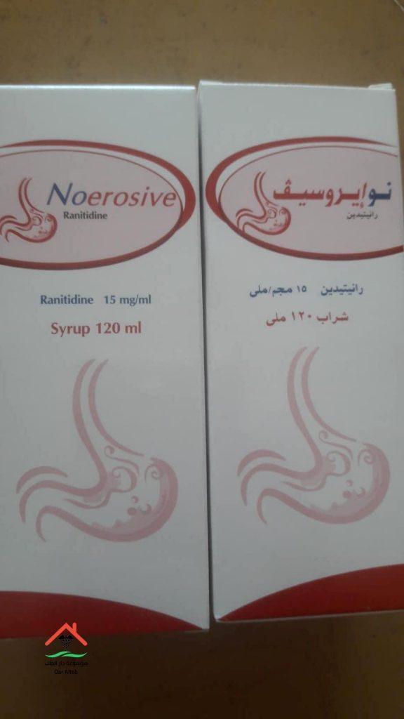 Photo of نوإيروسيف Noerosive شراب لعلاج قرحة المعدة الجرعة والأثار الجانبية