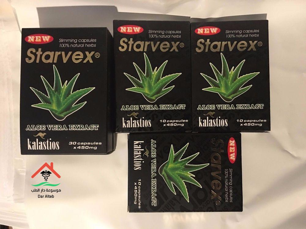 Photo of ستارفيكس starvex كبسولات للتنحيف طريقة الاستعمال والاضرار