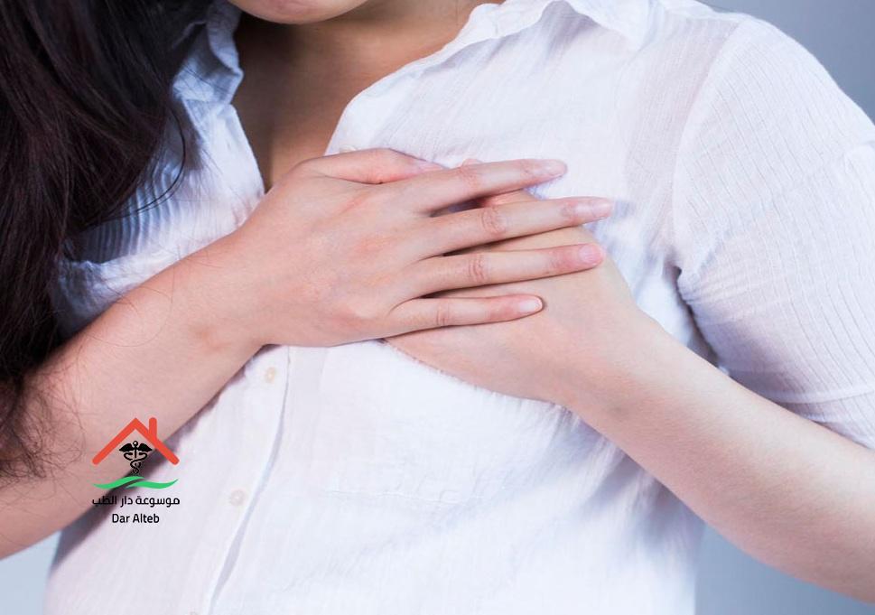 علاج الم تحت الثدي الأيسر
