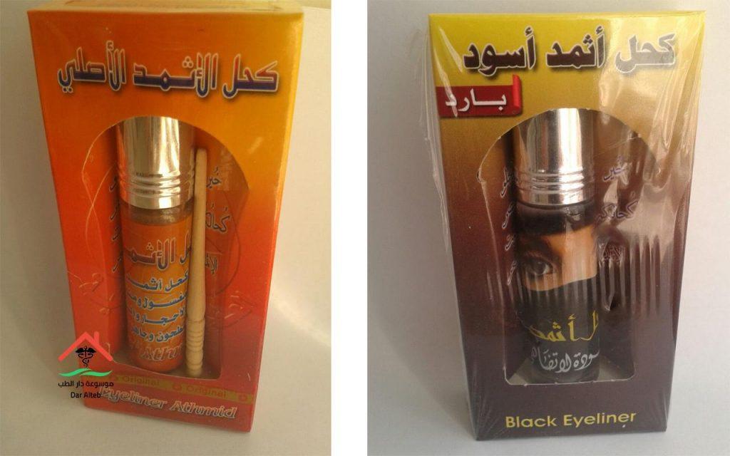 Photo of كحل الاثمد وما هي يفوائدة للنظر وهل هو علاج لالتهابات العين