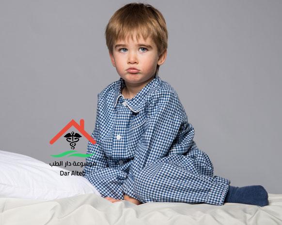 كثرة التبول عند الاطفال اسبابه وعلى ماذا يدل