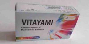 فيتايامي Vitayami لعلاج الأنيميا والجرعة المسموح بتناولها