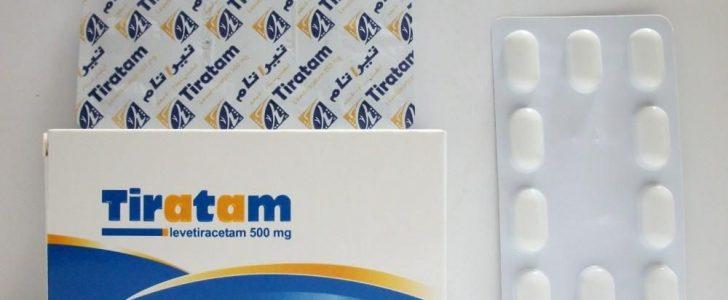 تيراتام Tiratam لعلاج الصرع الجرعة وموانع الاستعمال