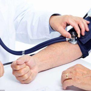 علاج هبوط الضغط بالاعشاب